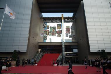 International Film Festival & Awards Macao