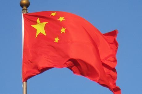 china flag wiki commons