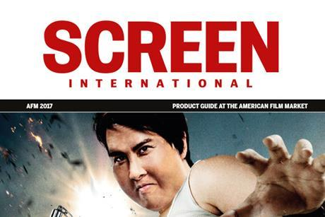 Screen international afm bumper 2017 1