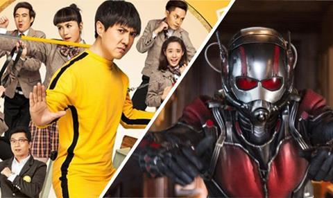 Goodbye Mr Loser Holds Off Ant Man At China Box Office News Screen