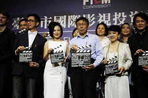 Taipei Film Fund unveils first five international project