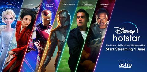 Disney+ Hotstar to launch in Malaysia with premieres of local films   News    Screen