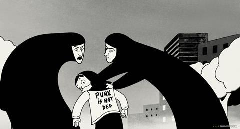 Persepolis Reviews Screen
