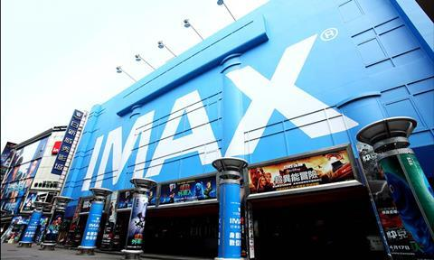 IMAX now have serious rivals in the 'premium large format