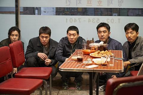 Extreme Job' now second biggest all-time hit in South Korea