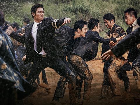 Gangnam Blues Reviews Screen