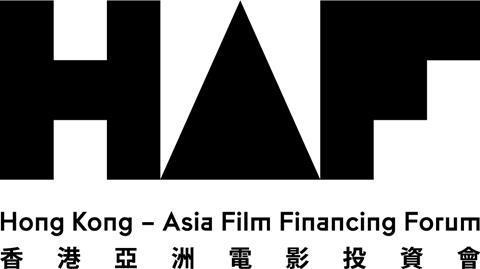 HAF logo