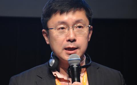 Gong Yu