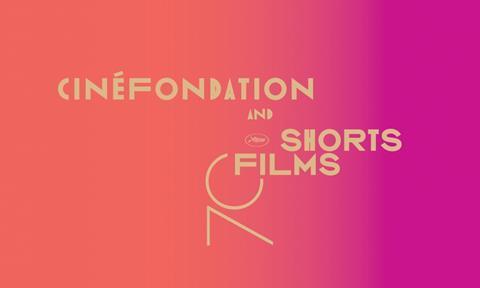 Cinefondation 2