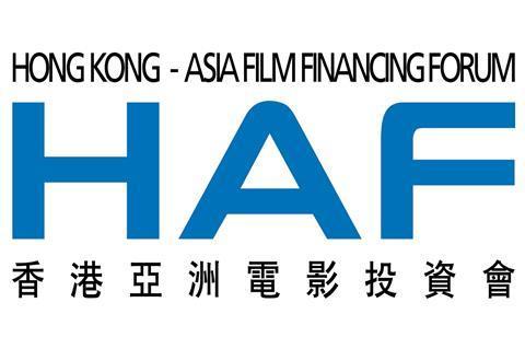 Hong kong asian film financing forum