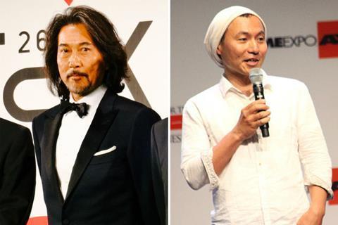 koji yakusho masaaki yuasa c wiki commons