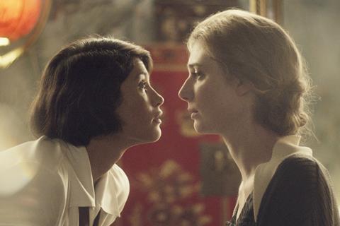Vita and virgina orlando blinder films ltd