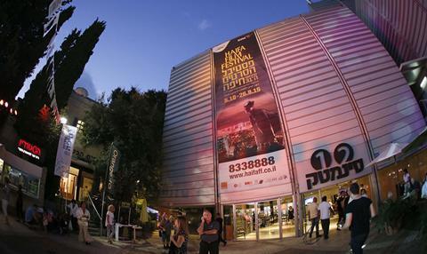 Haifa Film Festival