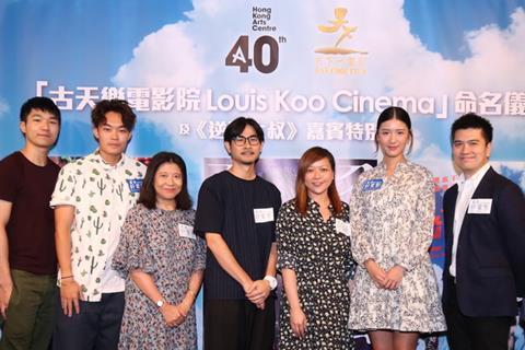 Jun Li (director), Tony Wu (actor), Dominica Yang (HKAC), Adam Wong (director), Jacqueline Liu (producer), Jennifer Yu (actor), Sunny Chan (director) Hong Kong Arts centre