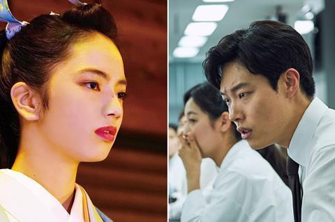 New York Asian Film Festival Unveils 2019 Screen