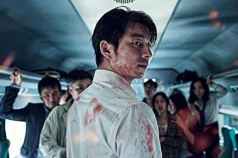 train to busan c new