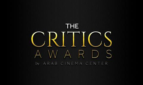 Arab Critics Awards