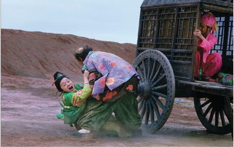 Zhang Yimou's A Simple Noodle Story