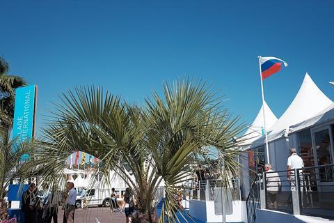 Cannes Village International