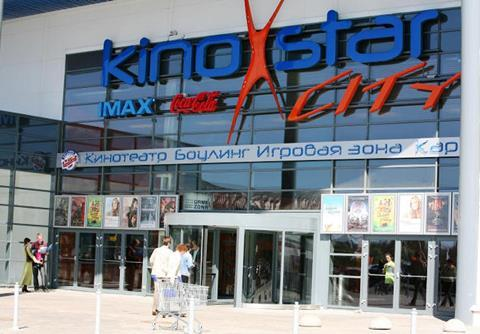 Front_sign_Kino_Star_IMAX.jpg