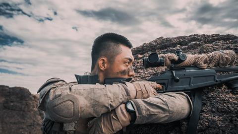 Image result for operation red sea Huang Jingyu