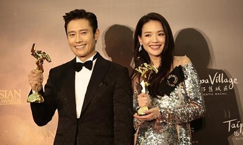Best actor Lee Byung-hun and Best actress Shu Qi