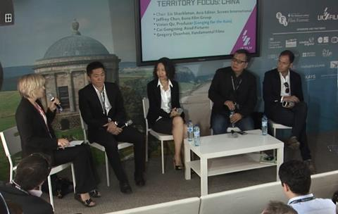 Cannes 2014: China panel