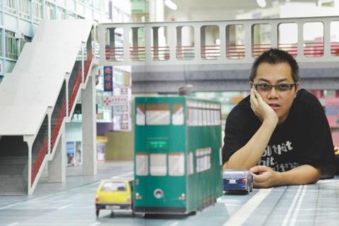 Pang Ho Cheung