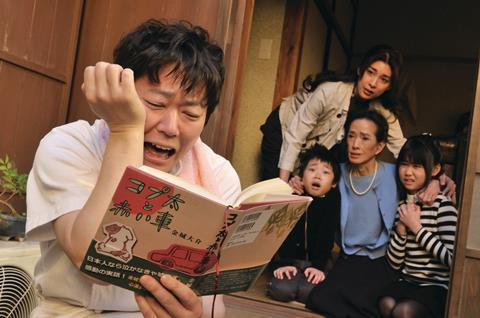 NTV is also screening the world premiere of 'tearjerker comedy' No More Cry