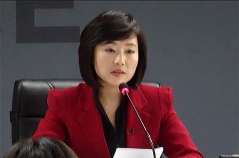 Cho yoon sun wiki commons