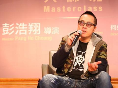 Pang masterclass