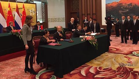 China Netherlands treaty