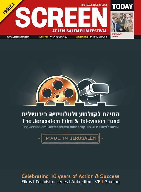 Jerusalem-Day-1LR-1