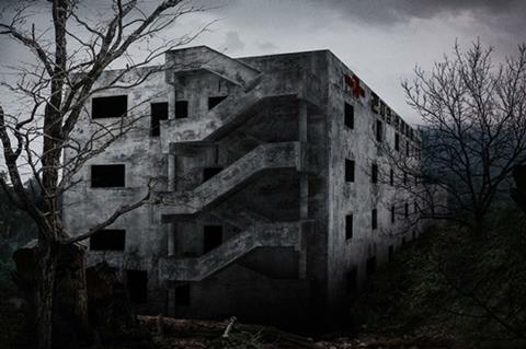 gonjiam haunted asylum c showbox