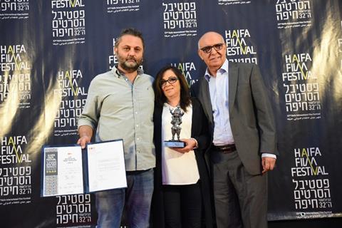 Personal Affairs team in Haifa
