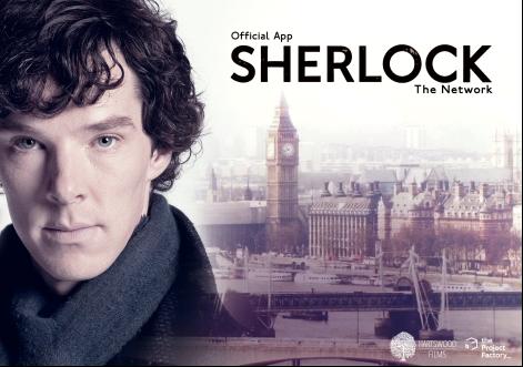 Sherlock The Network app