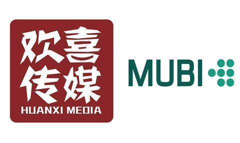 huanxi mubi