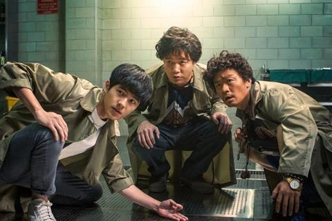 detective chinatown 2 mm2 entertainment