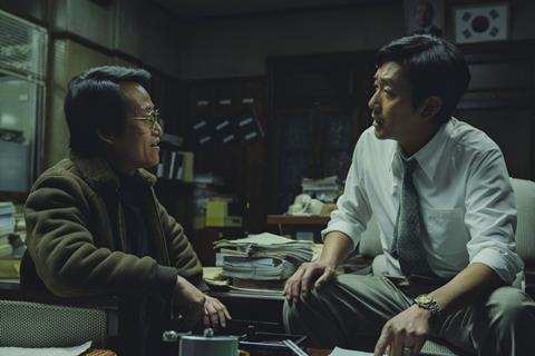 1987 when the day comes c woojeung film