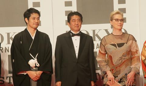 Kenichi Matsuyama, Shinzo Abe, Meryl Streep
