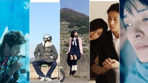 San Sebastian focus on indie Japanese cinema