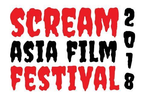 Scream Asia Film Festival