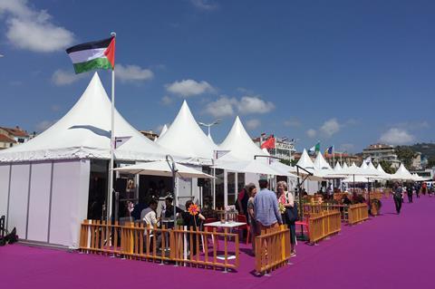palestine film institute