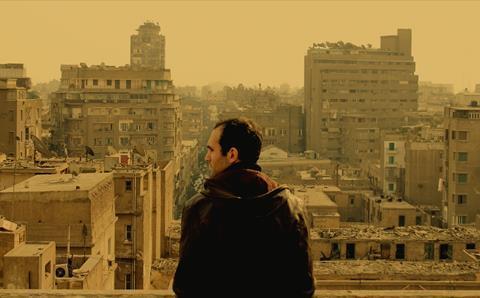 In the Last Days of the City Akher ayam el madina