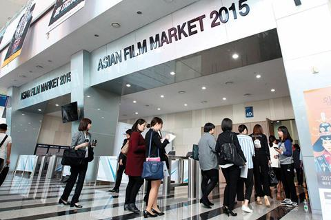 Asian film market