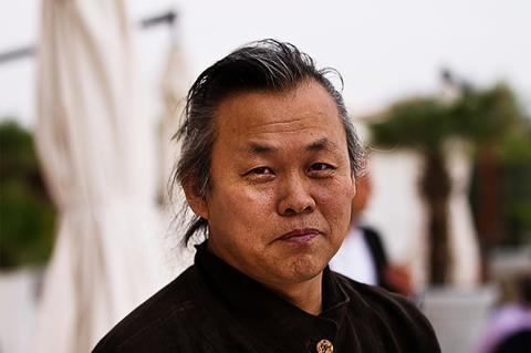 Kim ki duk wiki commons