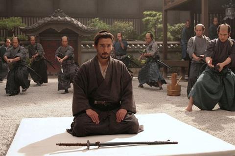 Hara_Kiri_Death_of_a_Samurai.jpg