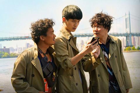 detective chinatown ii c wanda pictures