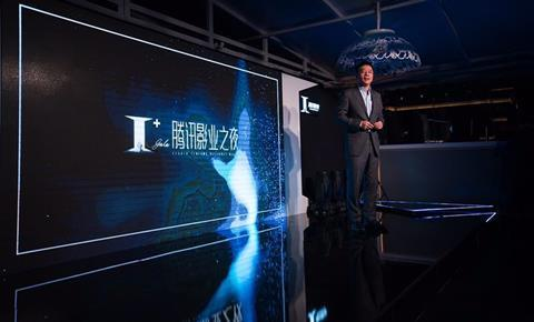 Edward Cheng CEO of Tencent Pictures