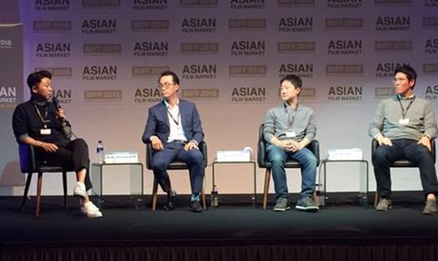 Asian Film Market